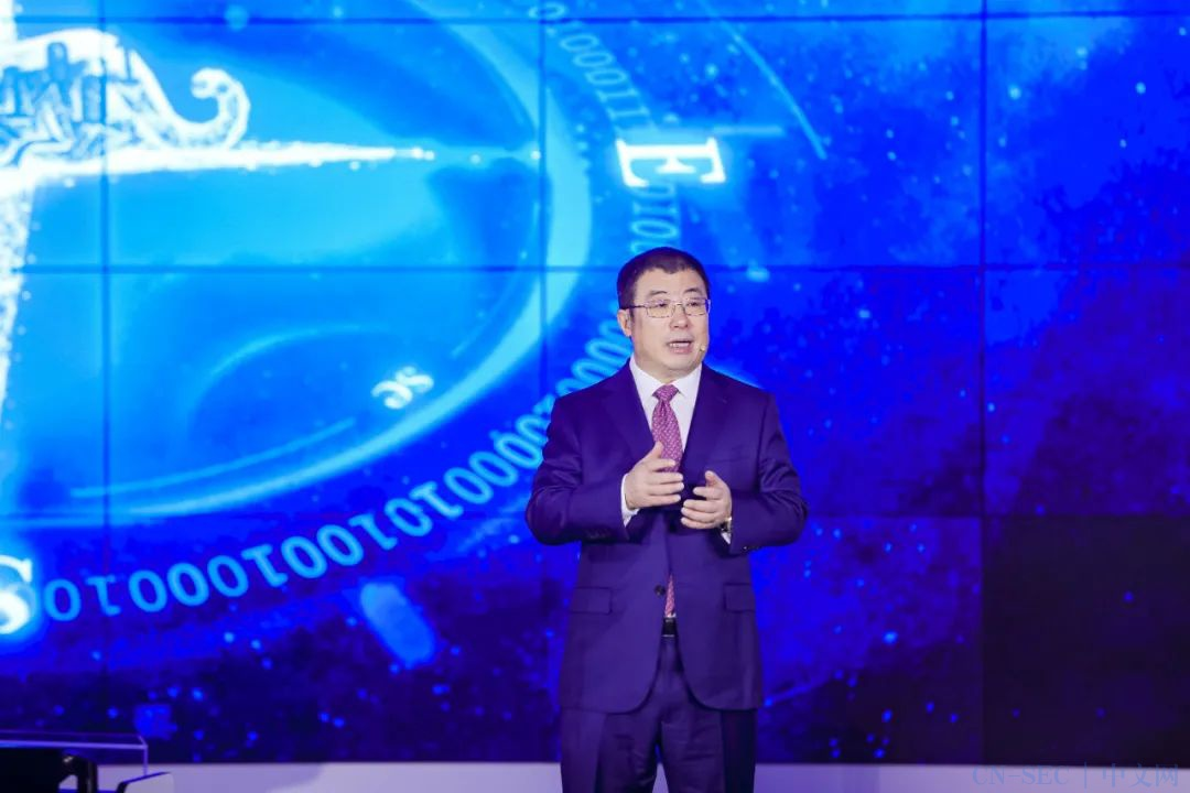 聚焦BCS|人民网全文刊发齐向东BCS 2020主题演讲:内生安全 从安全框架开始(附视频)