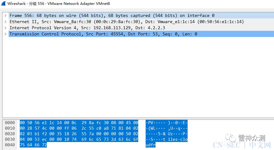 护网自动化脚本