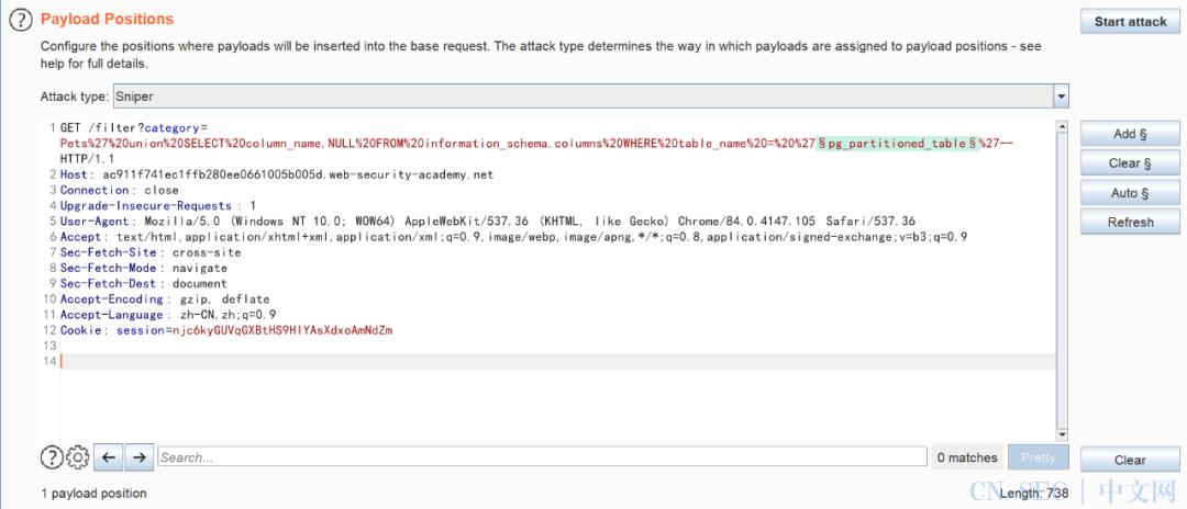 「Burpsuite练兵场」SQL注入及相关实验(二)