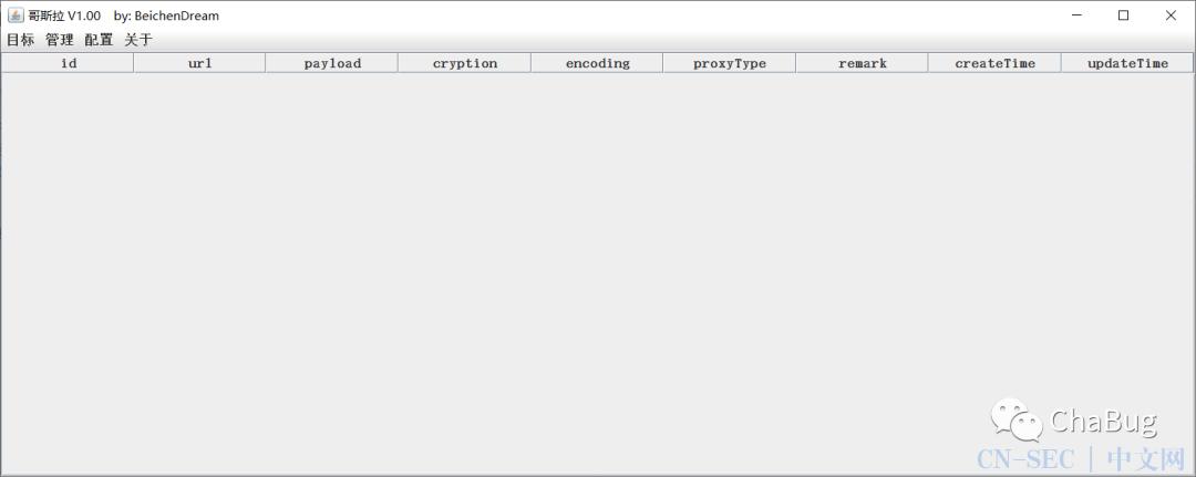 神器推荐:比冰蝎3.0还厉害的神器