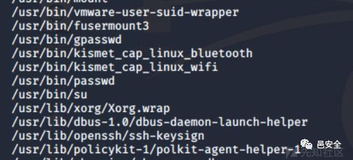 提权学习之旅——Linux操作系统提权