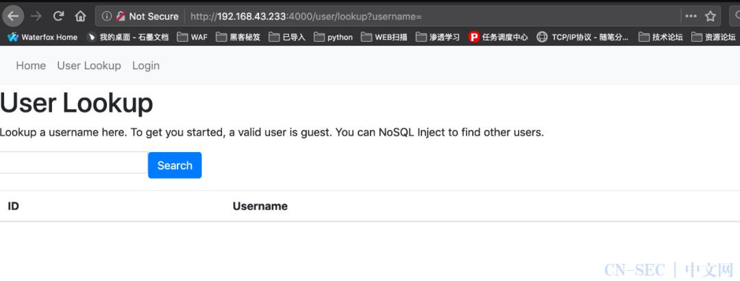 NoSql数据库之漏洞利用方法总结