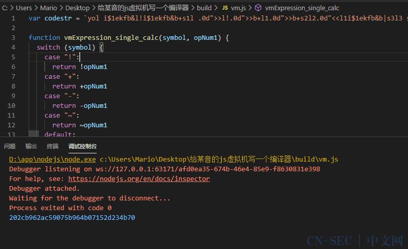 给流行视频软件的JS虚拟机写一个编译器