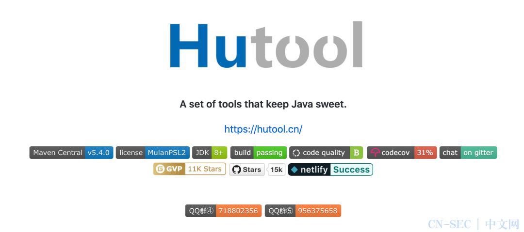 贼 TM 好用的 Java 工具类库