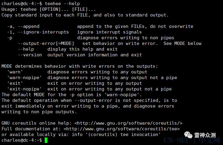 Linux提权姿势