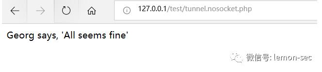 内网渗透之常见隧道转发