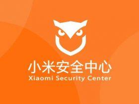小米将携隐私品牌及百万奖池安全守护计划亮相ISC2020云展厅