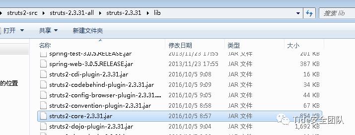Struts2命令执行漏洞分析与复现