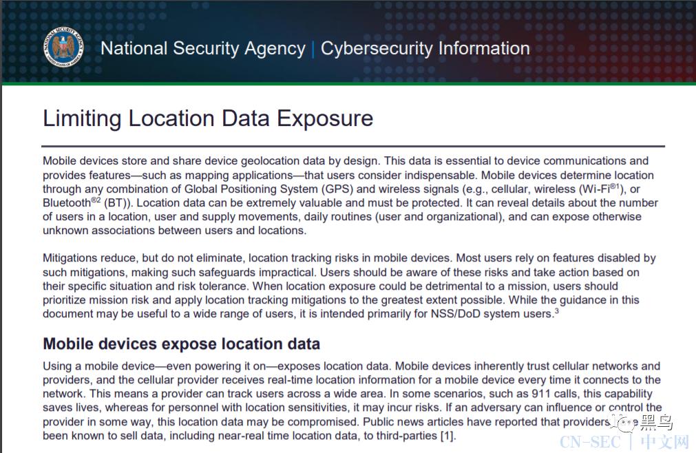美国国家安全局发布有关如何降低位置泄露风险的建议
