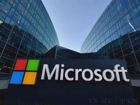 【安全圈】微软声明暗示断供中国,概不承担责任?