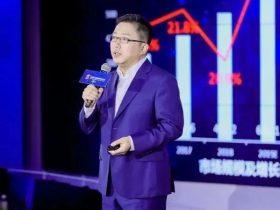 吴云坤BCS产业峰会演讲:用内生安全框架提升网络安全产值