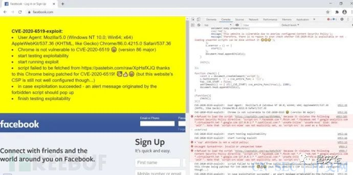 Google Chrome浏览器漏洞使数十亿用户遭受数据被盗风险