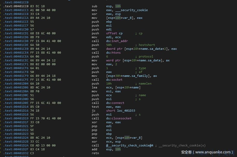 蔓灵花(BITTER)一个新版本的Loader分析
