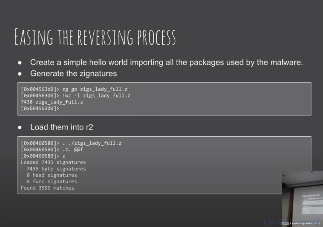 Go二进制文件逆向分析从基础到进阶——综述
