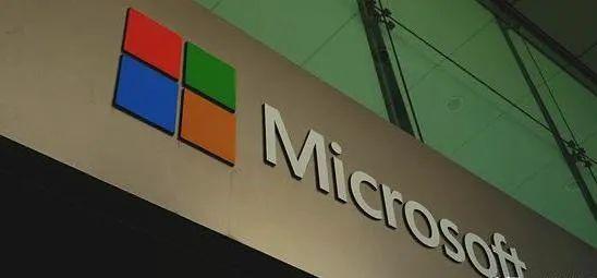 【安全圈】白帽黑客帮助微软保护数百万用户,微软 12 个月向黑客支付 1 亿奖金