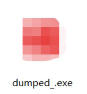 【实战】UPX简单壳脱壳实战