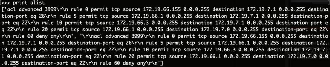 aclAuditor—基于Python的ACL安全审计脚本