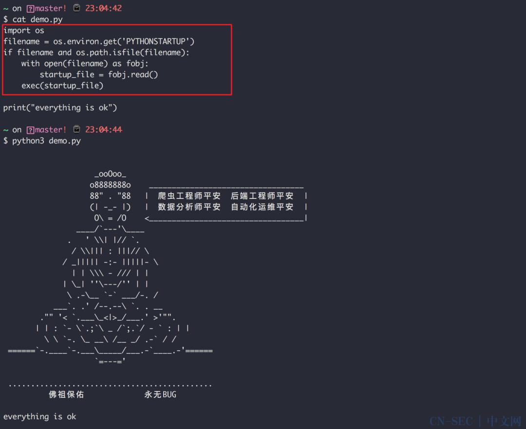 我发现了个 Python 黑魔法,执行任意代码都会自动念上一段 『平安经』