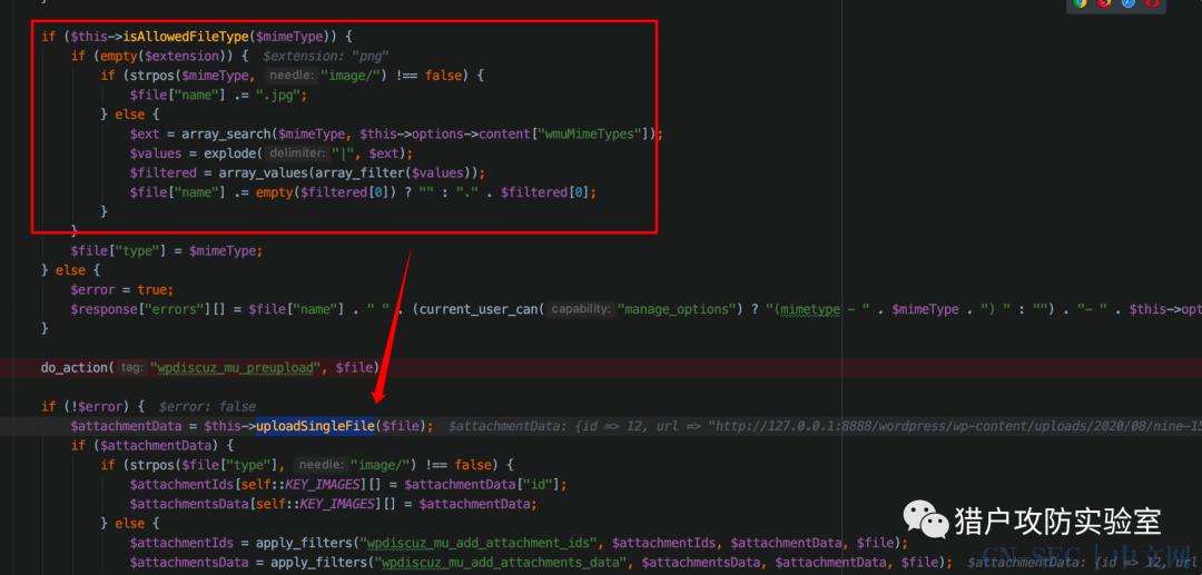 漏洞分析丨WordPress评论插件wpDiscuz任意文件上传