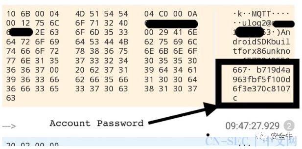 智能门锁暗藏的物联网安全危机