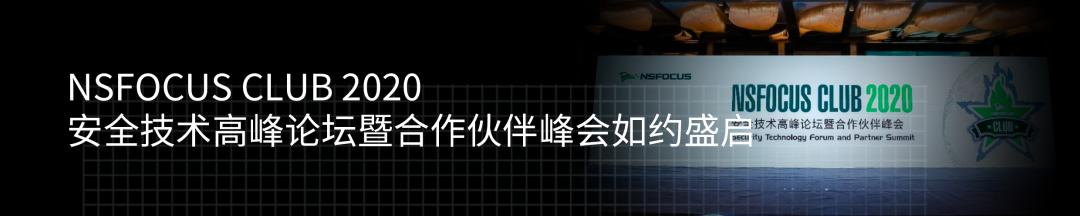 【漏洞通告】Qemu 虚拟机逃逸漏洞(CVE-2020-14364)