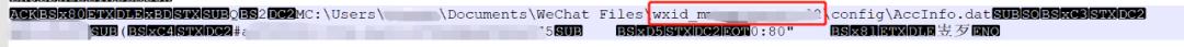 MySQL蜜罐获取攻击者微信ID