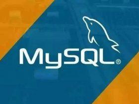explain都不会用,你还好意思说精通MySQL查询优化?