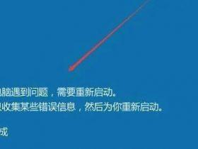 永恒之黑(CVE-2020-0796)漏洞复现