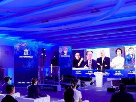 守护冬奥安全 从北京网络安全大会开始
