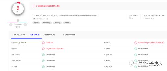 shellcode注入器绕过EDR