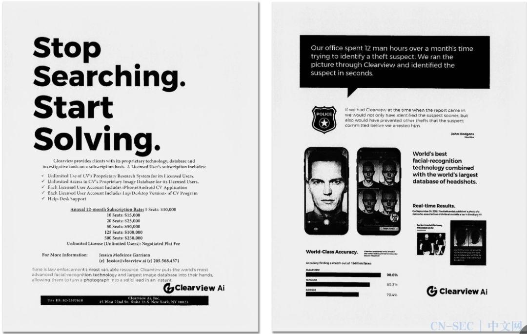 美国执法机构抓人必备:存储30亿张人脸照片的APP