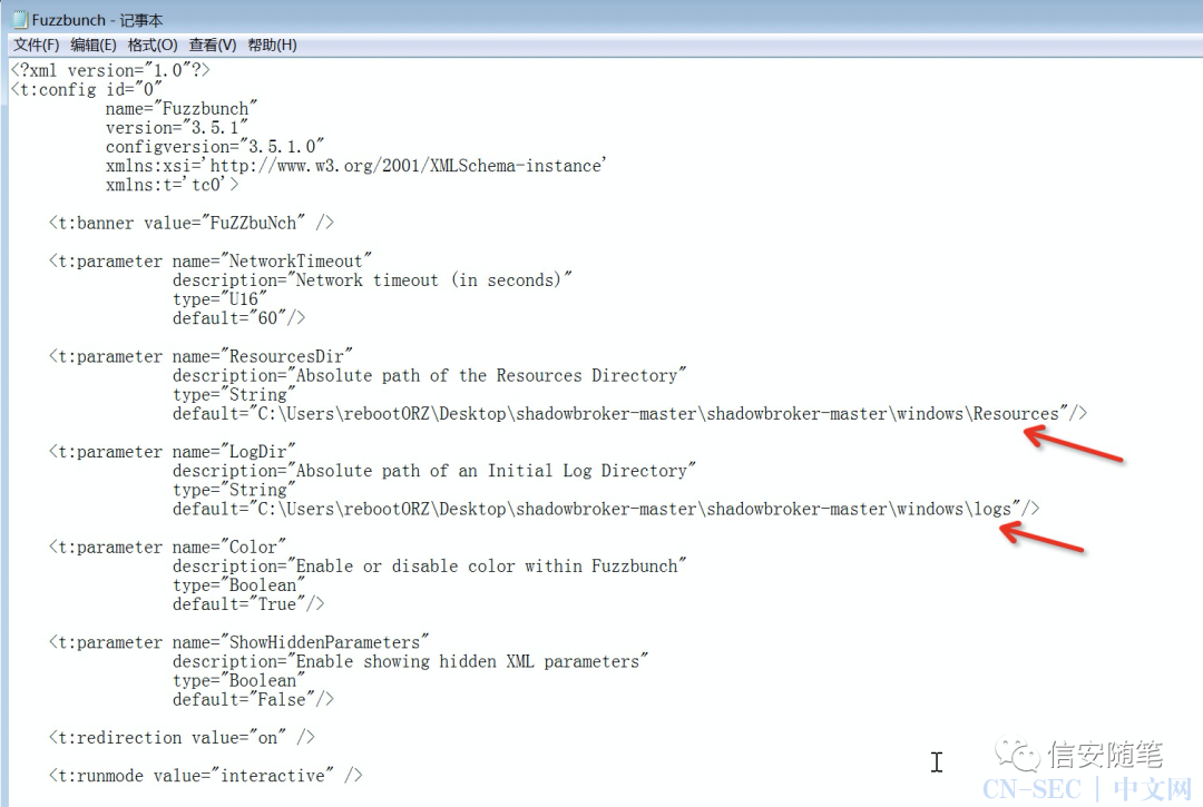 NSA工具包-原生PY版永恒之蓝工具利用