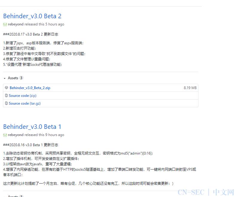 刚发布,冰蝎Behinder_v3.0 Beta 2