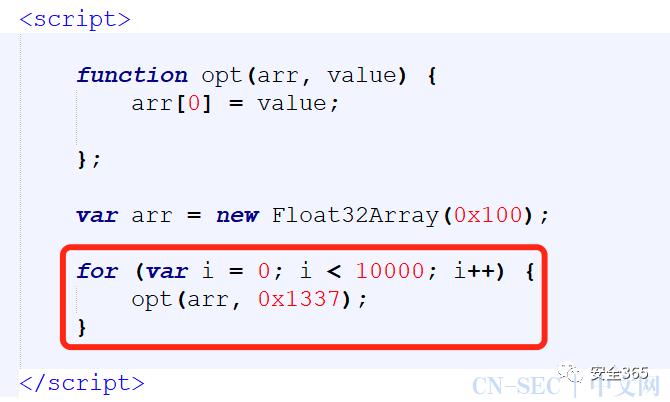 IE 0day分析(CVE-2020-1380)