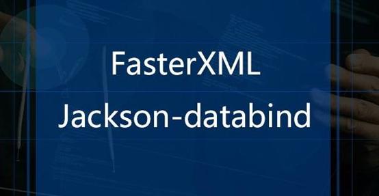 Fasterxml   Jackson 多个反序列化漏洞