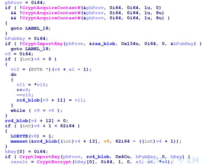 新型恶意软件Bazar 的出现(上)