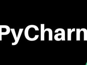 详尽实用的 PyCharm 教程,这篇文章值得一看