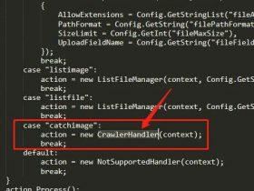 ueditor 1.4.3.3 .net版 任意文件上传漏洞分析与复现
