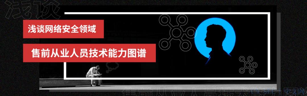 FreeBuf 咨询《2020安全信息和事件管理(SIEM)产品研究报告》正式启动