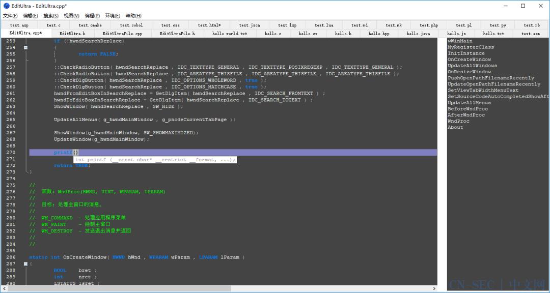 这个神器,以为是文本编辑器,其实它是 MySQL 客户端,以为是 MySQL 客户端,其实它是 Redis 客户端