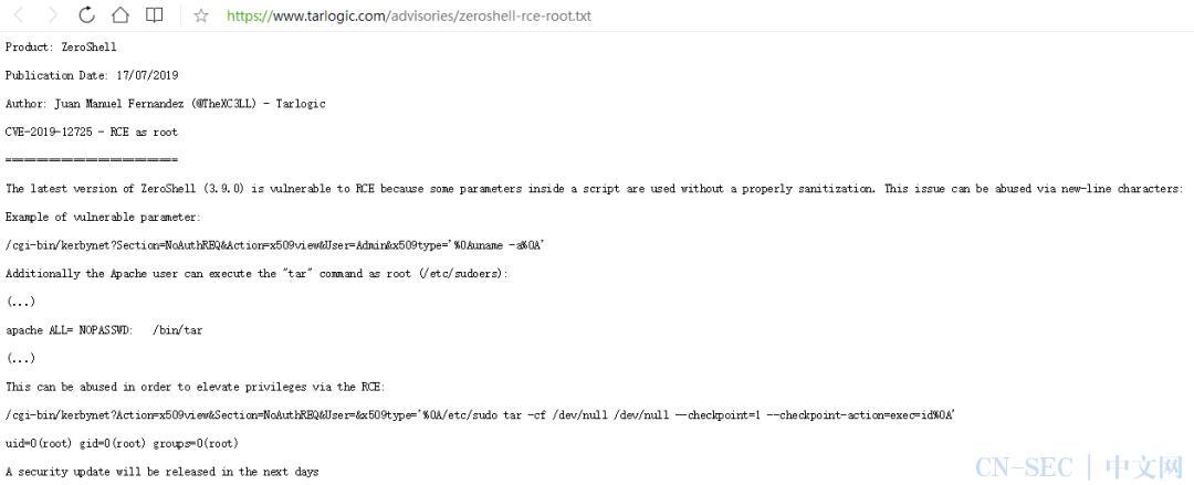 警惕Gafgyt僵尸网络对国内Linux服务器及IoT设备的攻击