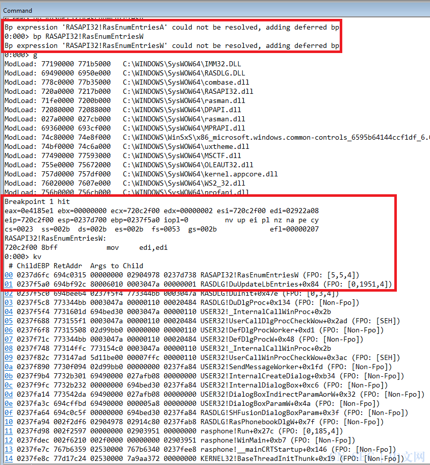 Windows PhoneBook释放后使用漏洞的发现过程与分析(CVE-2020-1530)