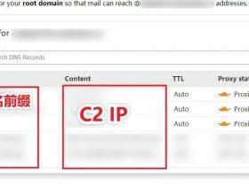 CS如何配置通过CDN上线