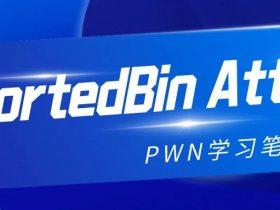 PWN:UnsortedBin Attack