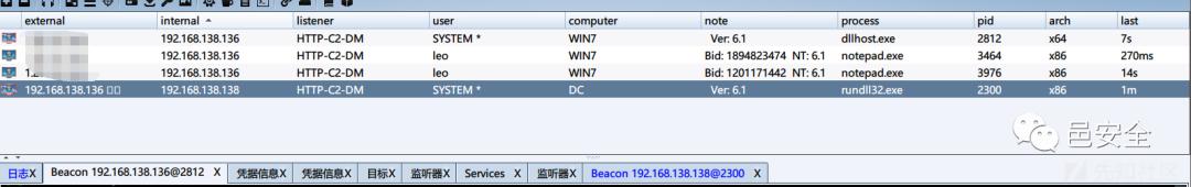 SSRF-->Redis-->DC 全过程模拟记录
