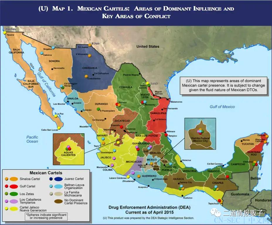 墨西哥毒贩使用携带炸弹的无人机执行暗杀活动